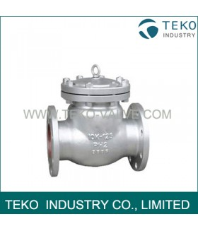 JIS WCB Low pressure Swing Check Valve