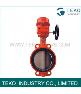 Fire Safe Signal Butterfly Valve